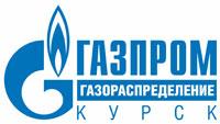 ОАО Газпром газораспределение Курск